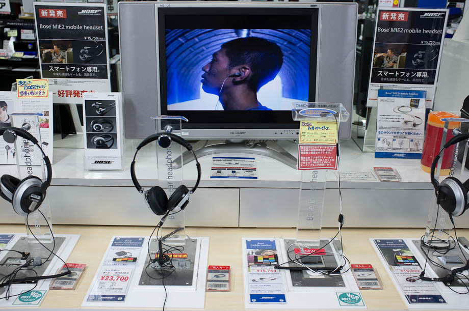 Head Phones at Yodobashi