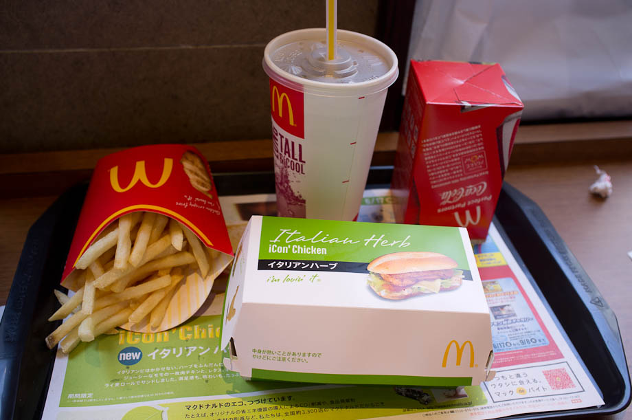 McDonald's Italian Herb iCon Chicken in Japan