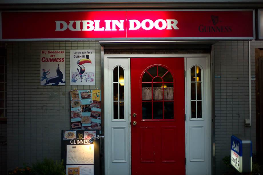 The Dublin Door