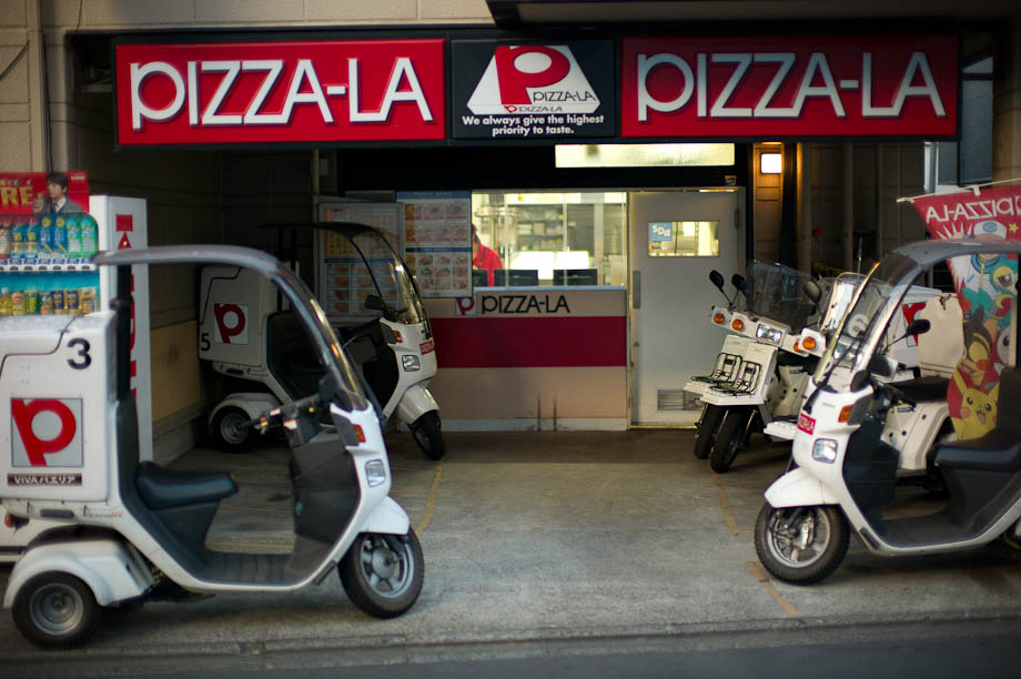 PIzza-La, Tokyo, Japan
