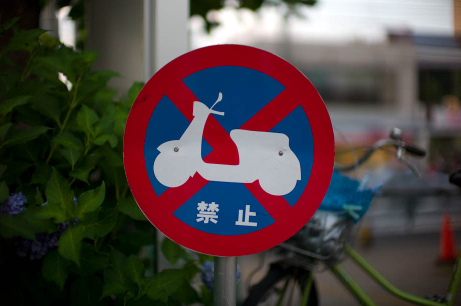 No Moped Parking