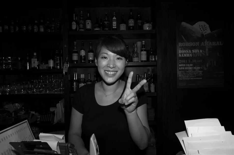Irish Pub Clann in Jiyugaoka