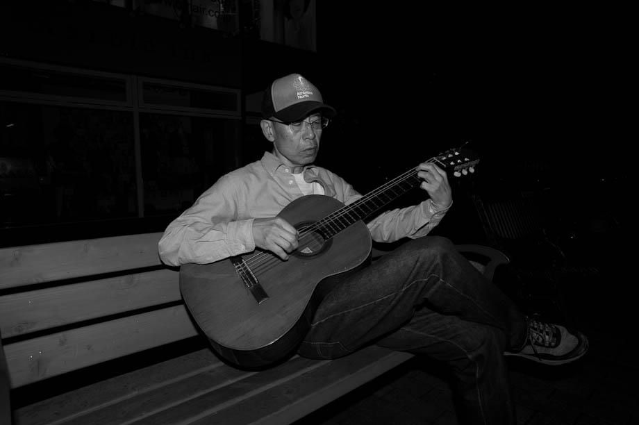 Playing Guitar on Green Street in Jiyugaoka