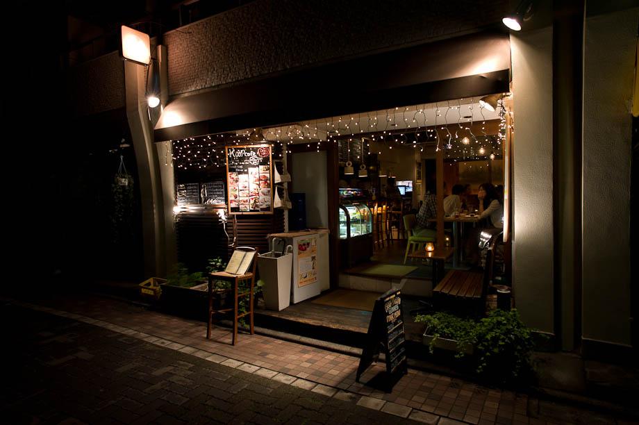 Koop Cafe