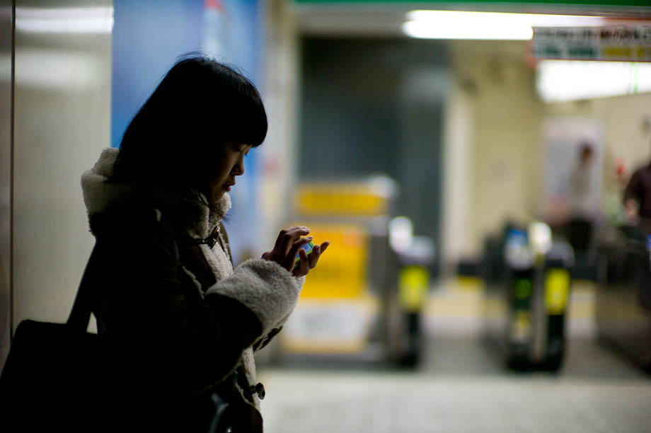 Texting at Shibuya Station