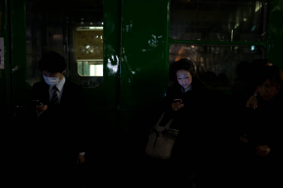 Waiting in Darkness, Shibuya