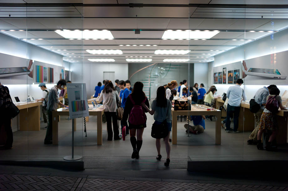 Apple Store in Shibuya