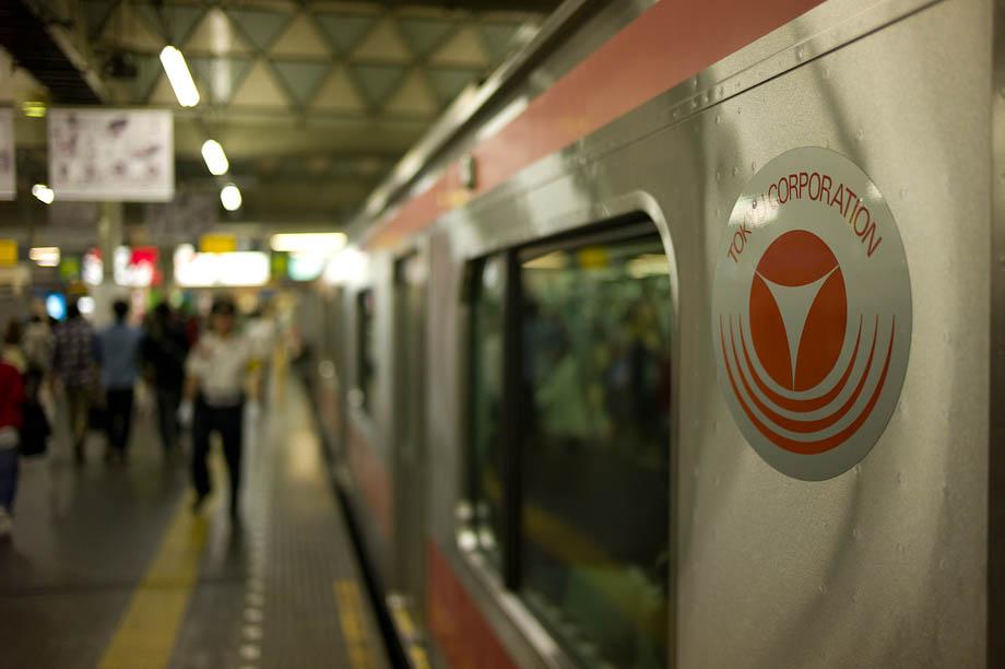 Tokyu Train