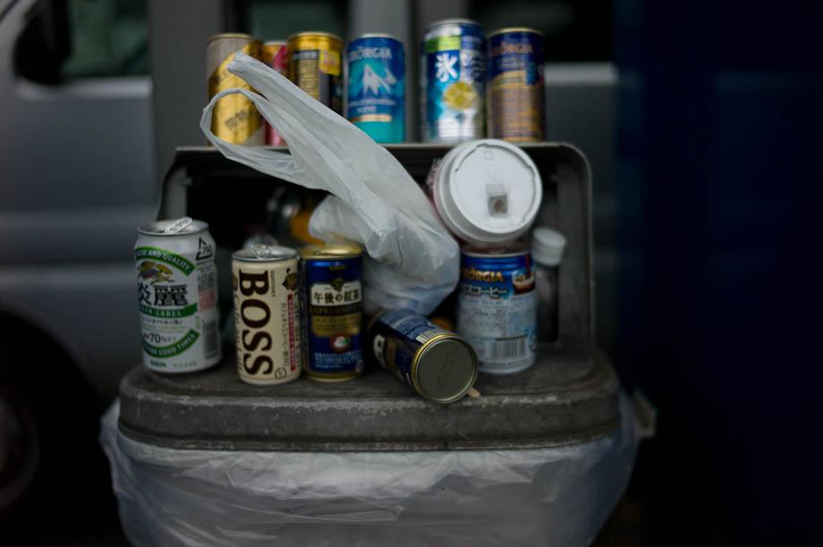 Trash in Tokyo