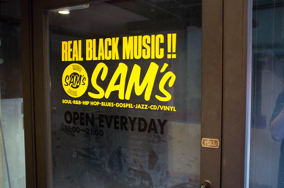 Sam's Real Black Music in Shibuya