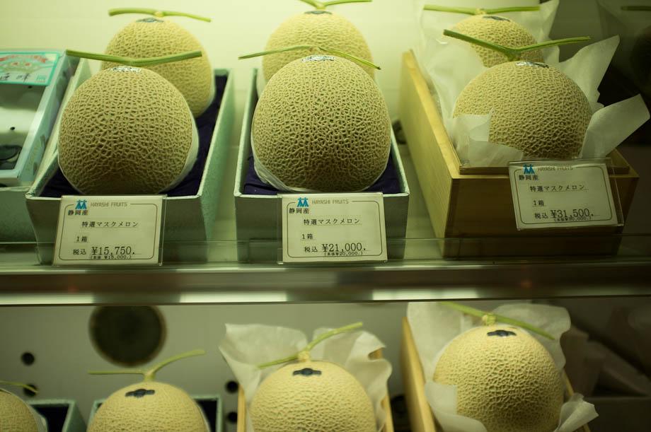 Hayashi Fruits