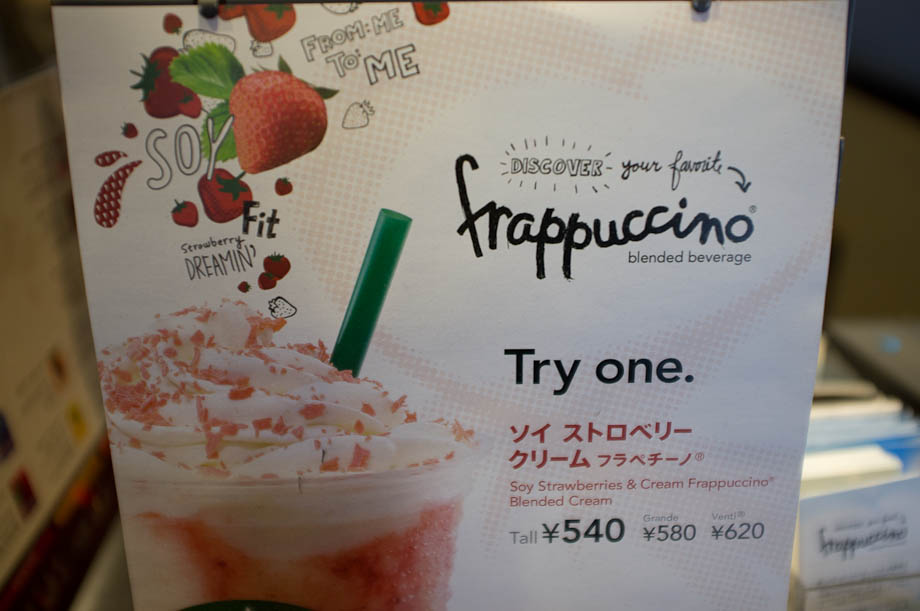 Strawberry Frappuccino at Starbucks in Shibuya