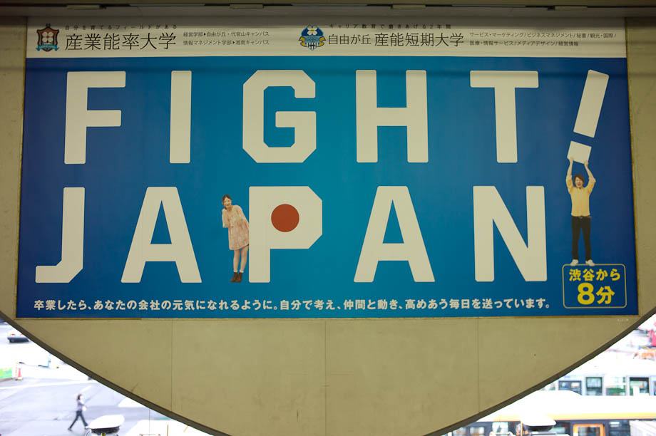 Right Japan