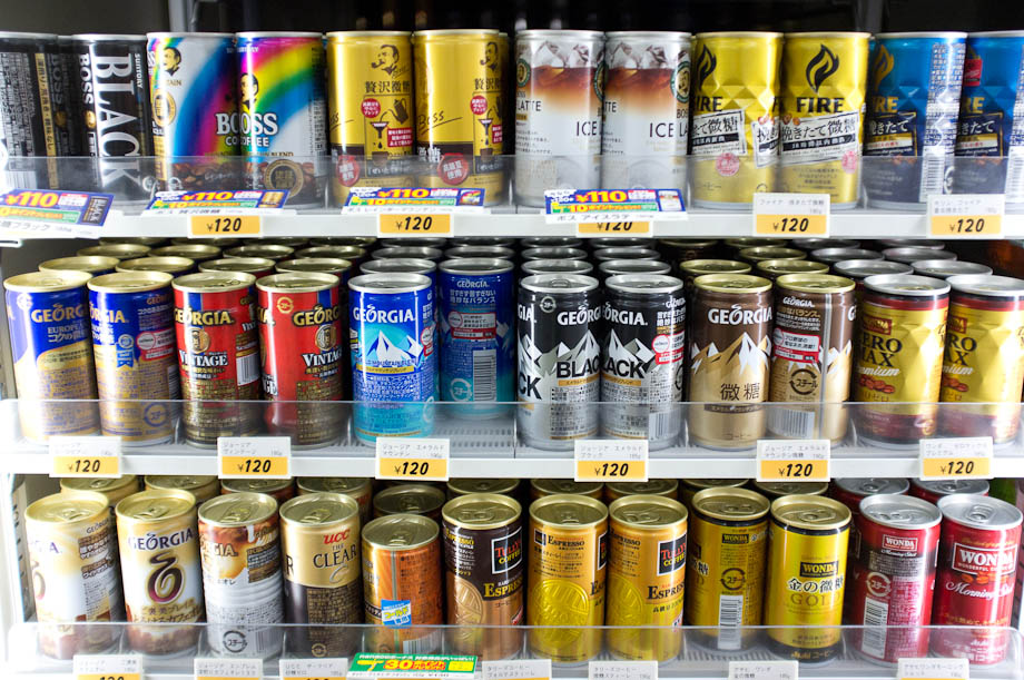 Canned Coffee in Tokyo
