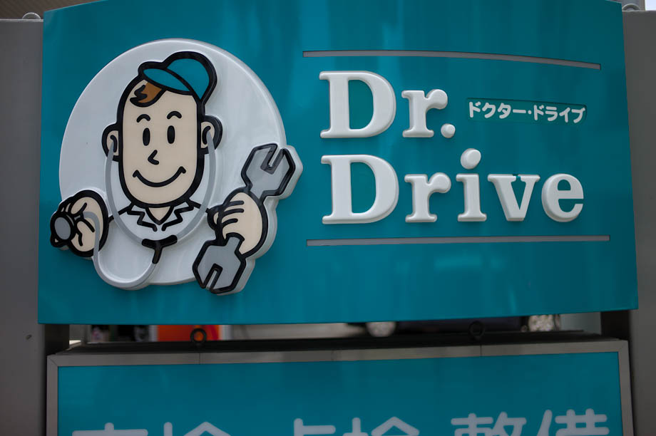 Dr Drive