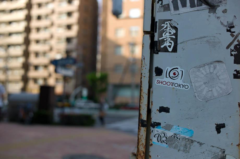 Shoot Tokyo Sticker