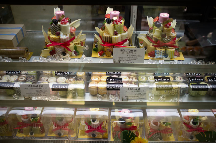 Roll Cake in Tokyo
