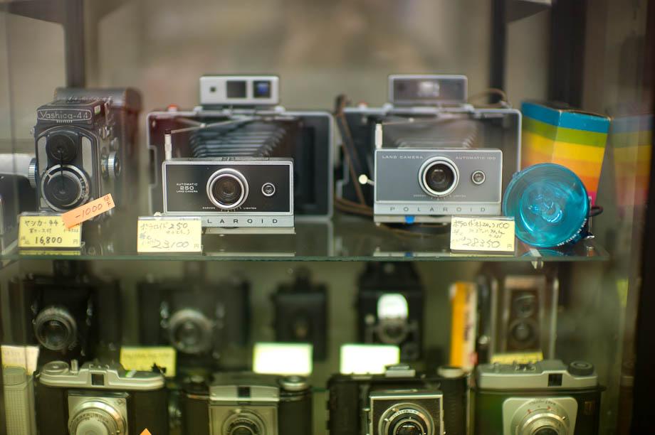 Camera Shop