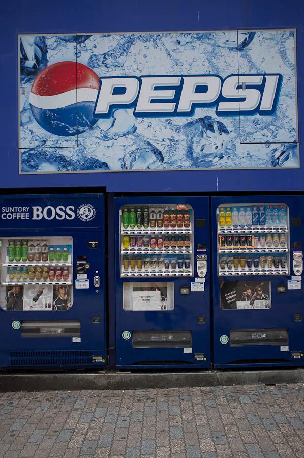 Pepsi Shibuya
