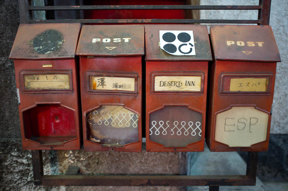 Mailboxes in Golden Gai