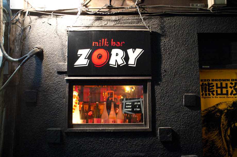 Zory in Golden Gai