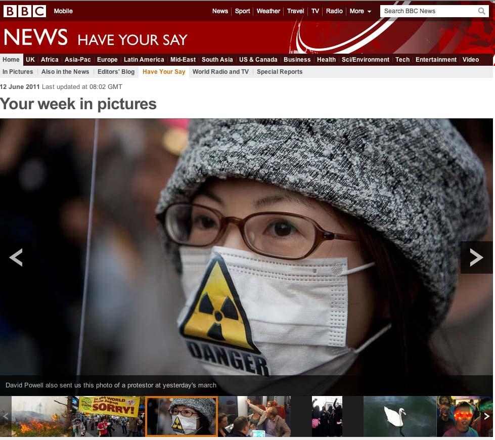 ShootTokyo on BBC