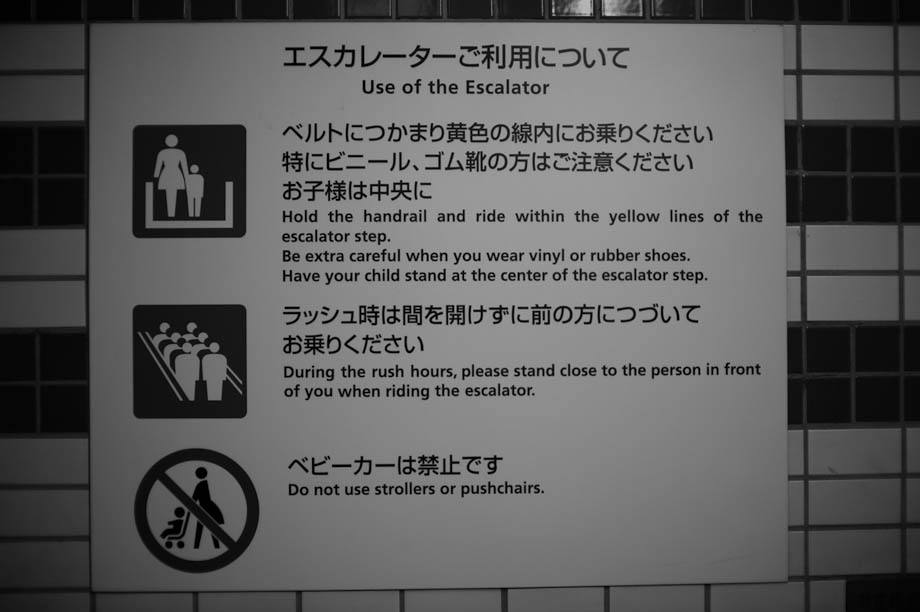 Tokyo - Use of the escalator