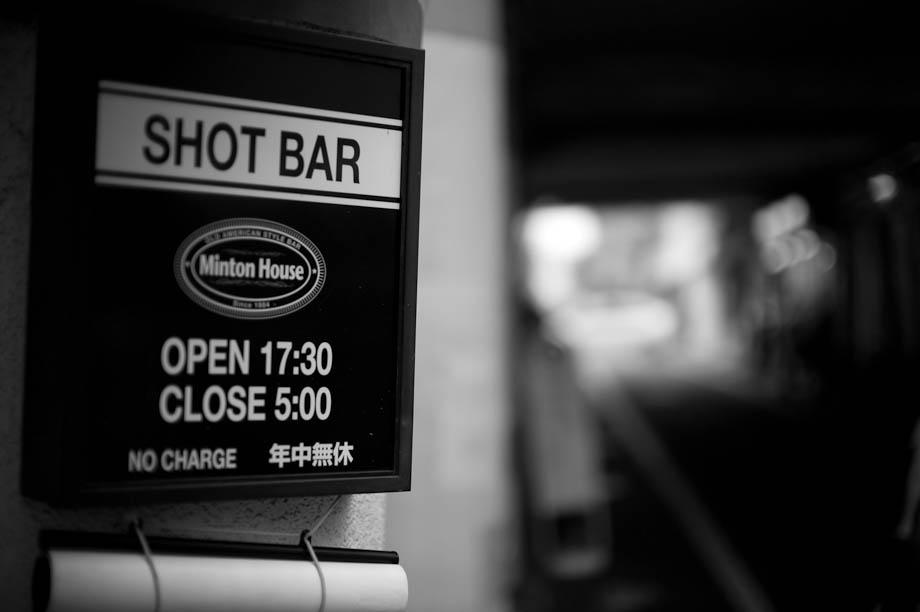 All Night Shot Bar in Jiyugaoka