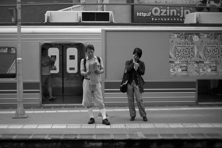 Toyoko Line to Jiyugaoka
