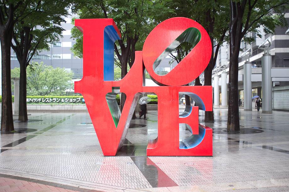 Shinjuku Love