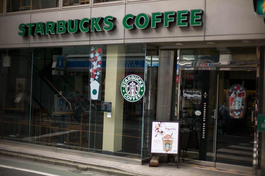 Starbucks in Tokyo