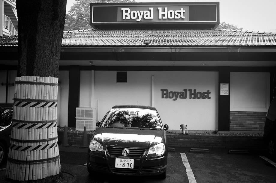Royal Host in Tokyo, Japan