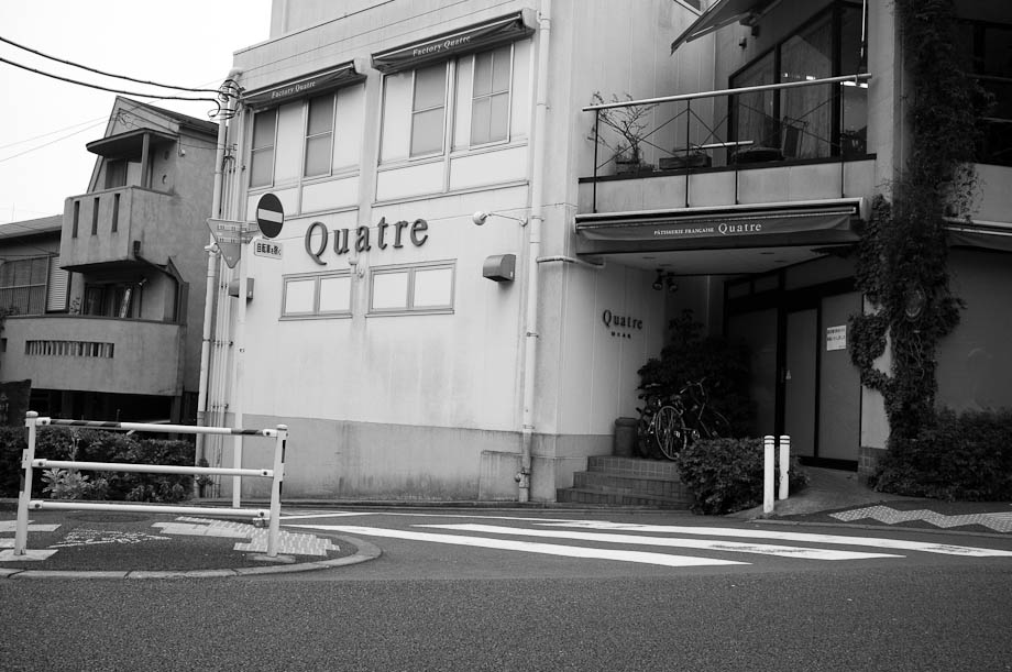 Quatre in Tokyo