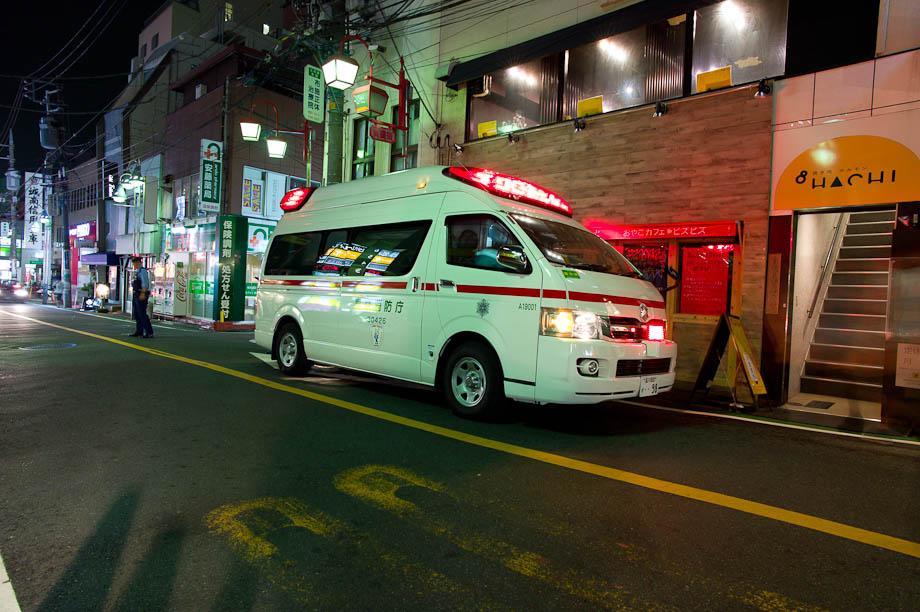 Ambulance in Jiyugaoka, Tokyo, Japan