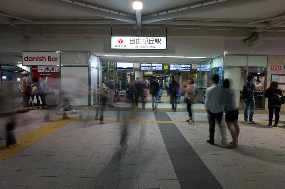 Jiyugaoka Station, Tokyo, Japan