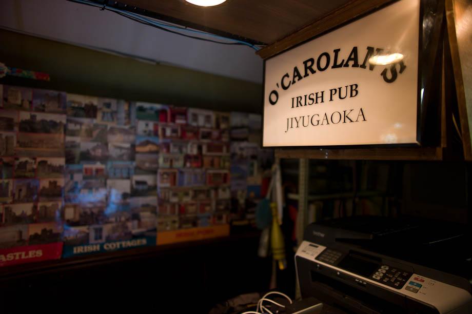 O'Carolan's Irish Pub in Jiyugaoka