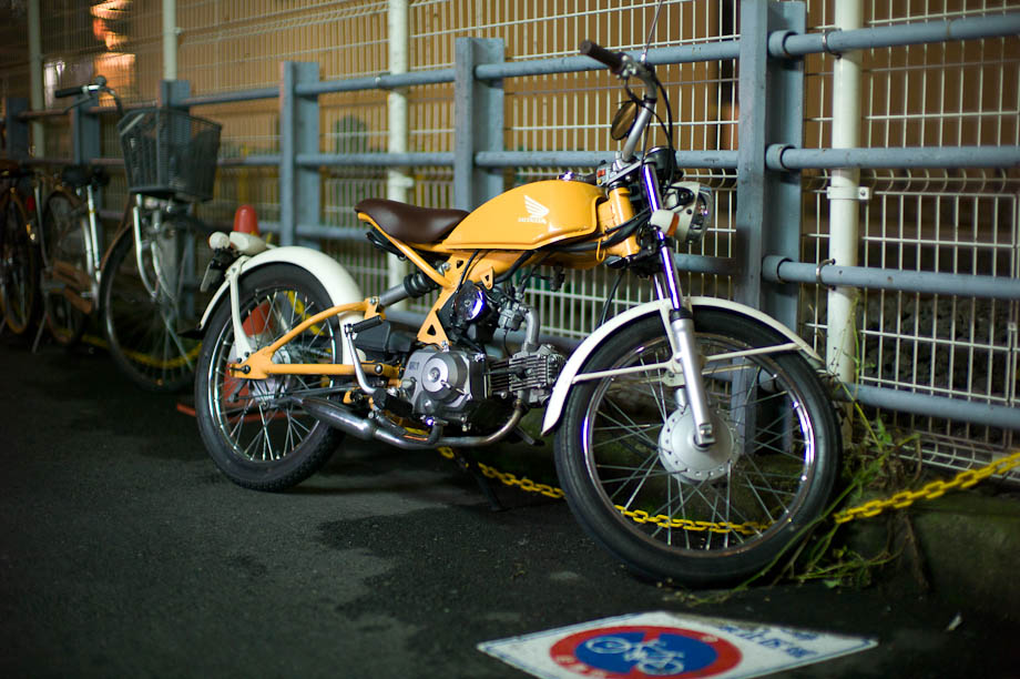 Motorcycle in Jiyugaoka