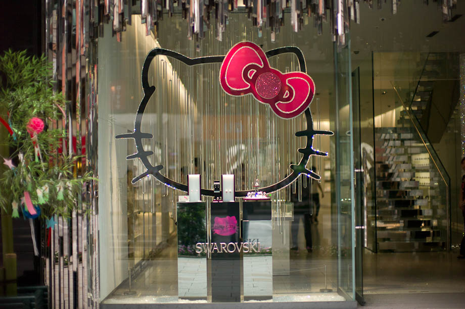 Hello Kitty at Swarovski