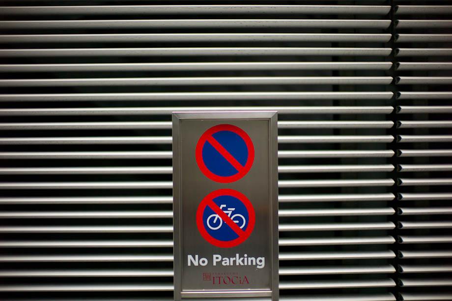 Ginza Bike Parking