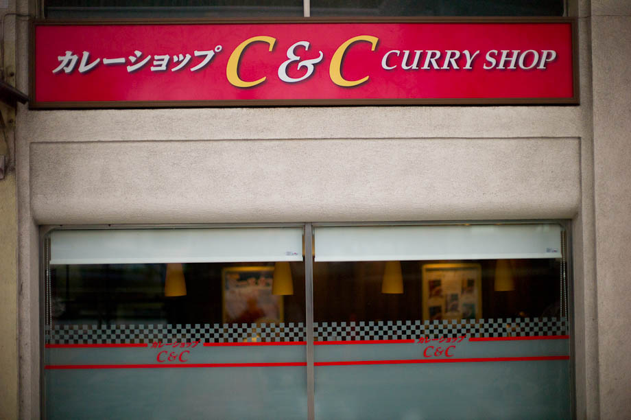 C&C Curry