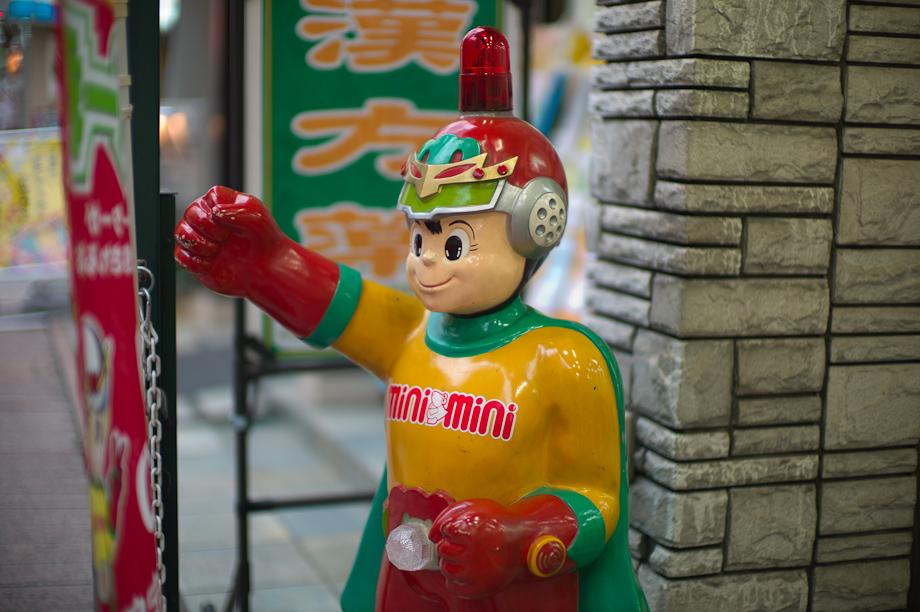 Mini Mini Man