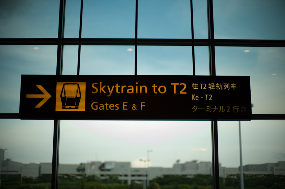 Sky Train at Singapore Airport