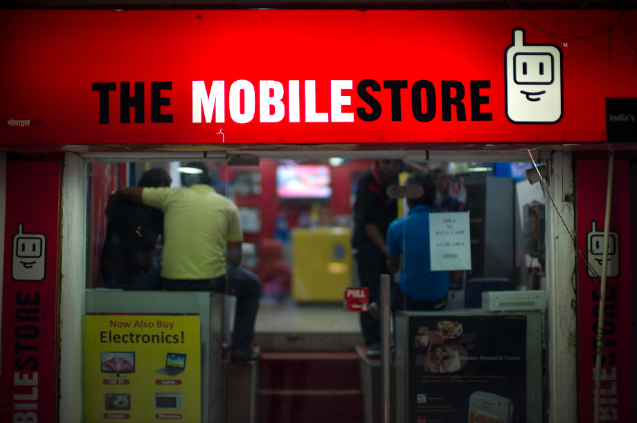 The Mobile Store New Delhi