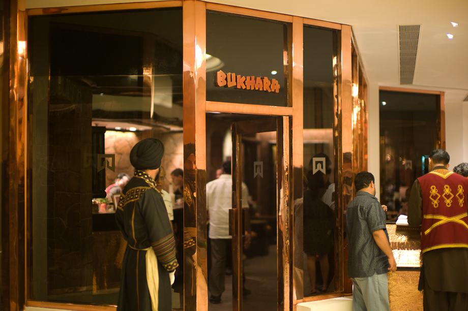 Bukhara in New Delhi