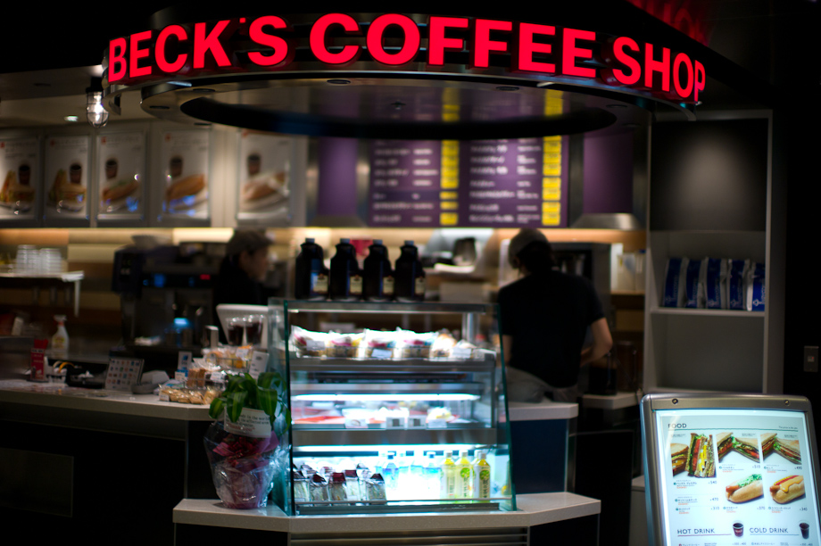 Becks Coffee Shop at Narita