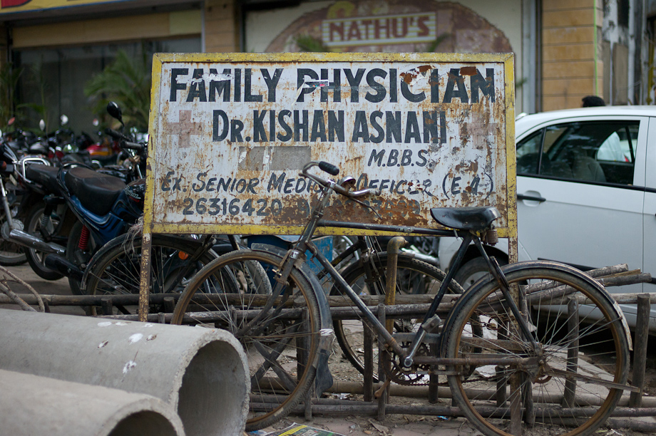 Family Physician in New Delhi