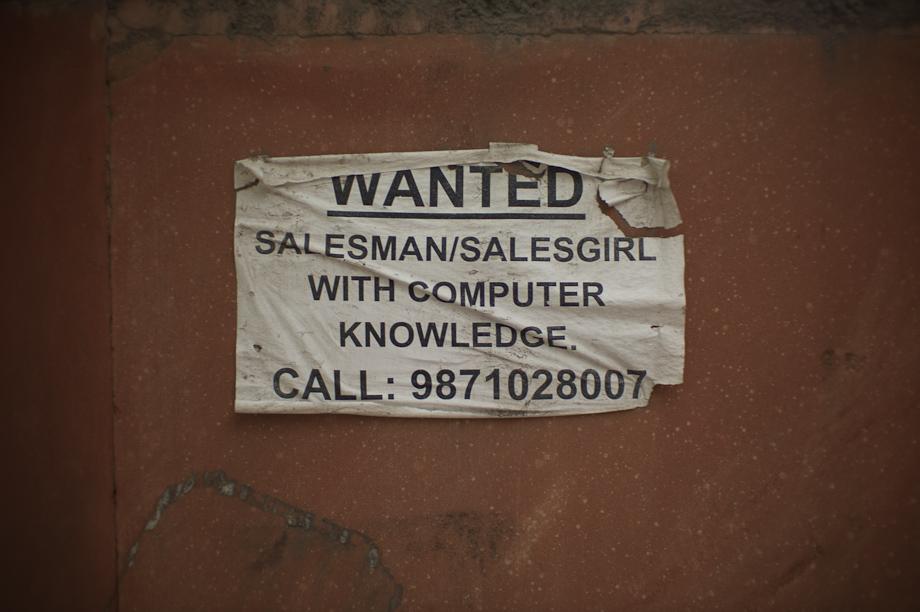 Hiring in India