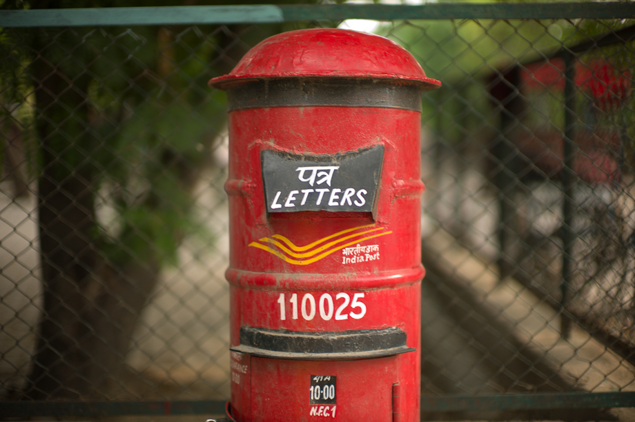 Delhi Post Box