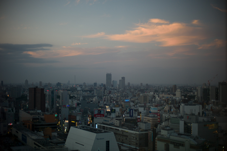 Beautiful skies over Tokyo