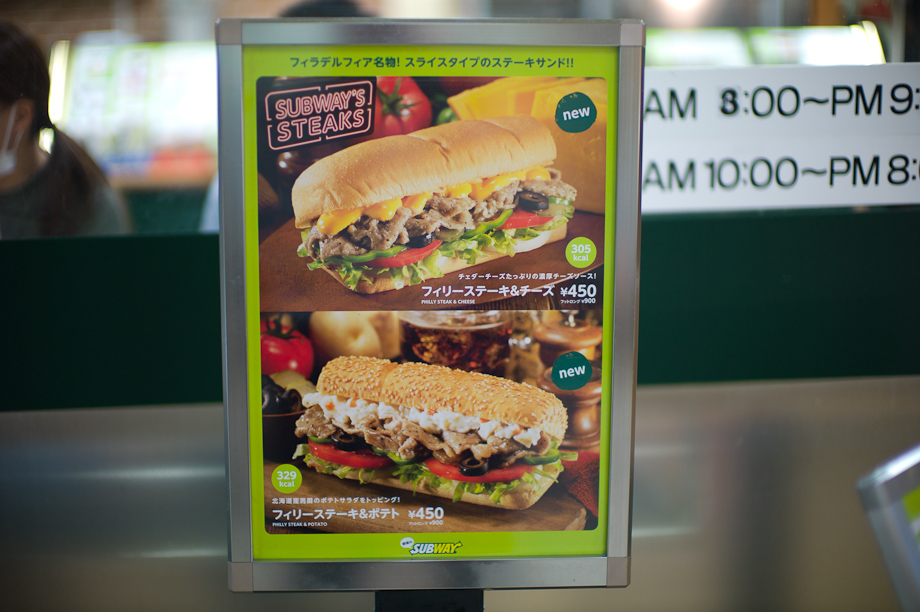 Subway Steak Sandwiches